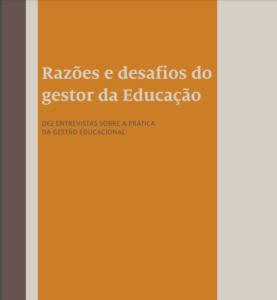 """Capa do livro """"Razões e desafios do gestor da educação""""."""