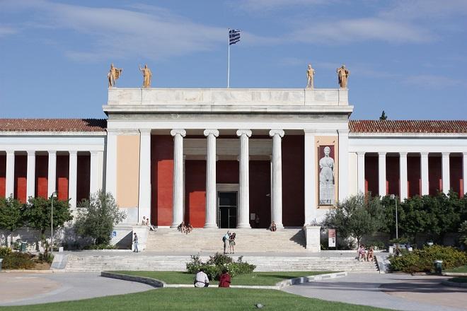 Museu Arqueológico Nacional, na Grécia.